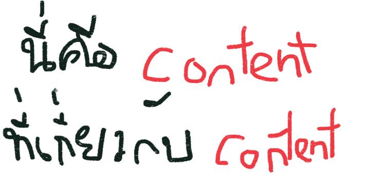 ทำคอนเท้นต์ยังไงให้ปัง? คำตอบจากเวิร์กช็อป Digital Content & Media - Growth Hacker byDTAC Accelerate