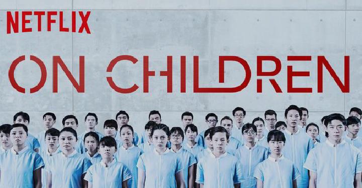 """รีวิว+สปอยล์ On Children: เตือนสติพ่อแม่ที่กำลัง """"ฆ่า"""" ลูกโดยไม่รู้ตัว"""