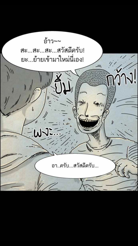IMG_6346